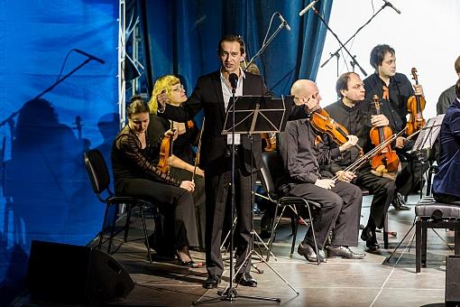 В Видном прошел концерт «Калигула. Карнавал животных» с участием Константина Хабенского и Юрия Башмета. Фоторепортаж