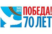 Программа праздничных мероприятий 9 мая в Видном