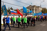 Организации Ленинского района приглашаются принять участие в праздничном шествии в честь 50-летния г. Видное