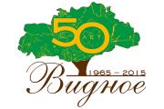Программа праздничных мероприятий, посвященных 50-летию города Видное и Дню Ленинского района