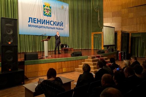 Состоялась первая встреча-семинар главы Ленинского района с населением. Видеозапись