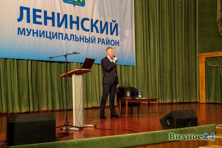 Состоялась первая встреча-семинар главы Ленинского района с населением. Видеозапись фото 7