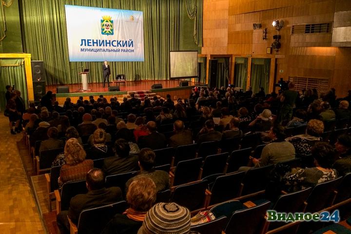 Состоялась первая встреча-семинар главы Ленинского района с населением. Видеозапись фото 5