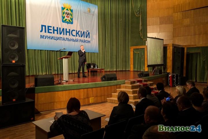 Состоялась первая встреча-семинар главы Ленинского района с населением. Видеозапись фото 6