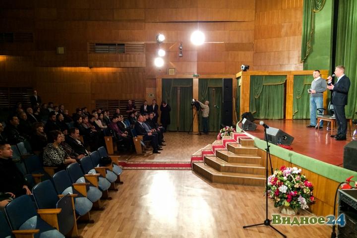 Состоялся второй гражданский форум Ленинского района. Видеозапись фото 5