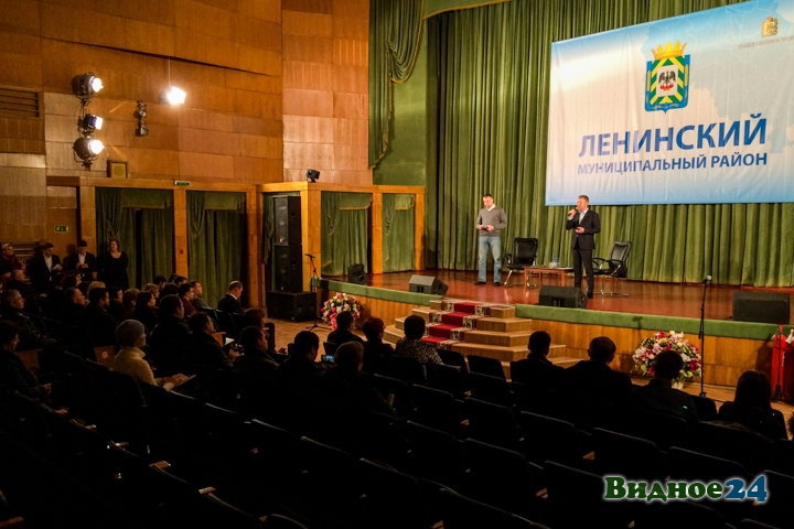 Состоялся второй гражданский форум Ленинского района. Видеозапись фото 4