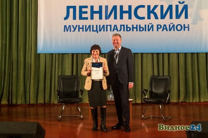 Состоялся второй гражданский форум Ленинского района. Видеозапись фото 17