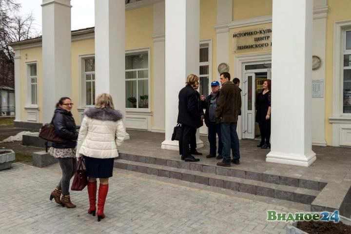 Состоялся второй гражданский форум Ленинского района. Видеозапись фото 7