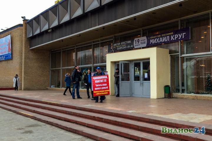 Состоялся второй гражданский форум Ленинского района. Видеозапись фото 2