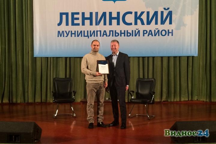 Состоялся второй гражданский форум Ленинского района. Видеозапись фото 15