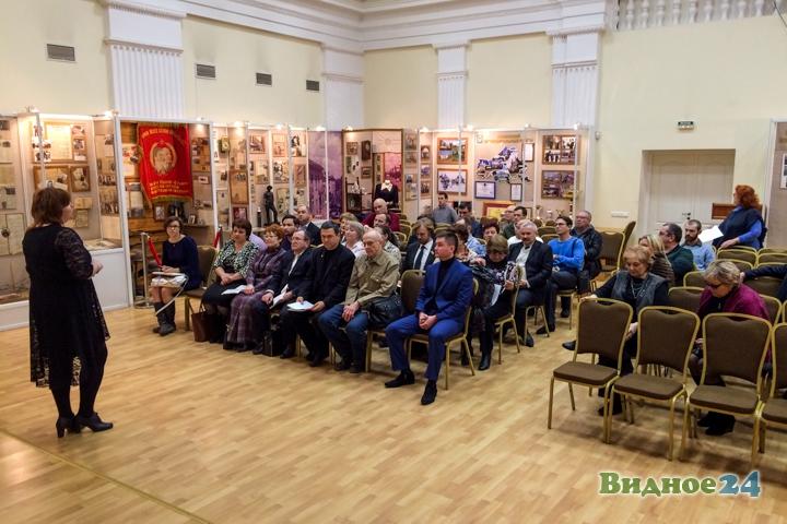 Состоялся второй гражданский форум Ленинского района. Видеозапись фото 10