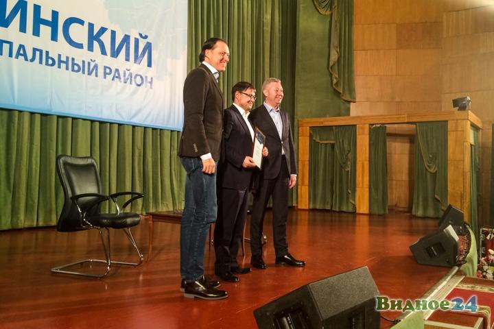 Состоялся второй гражданский форум Ленинского района. Видеозапись фото 14