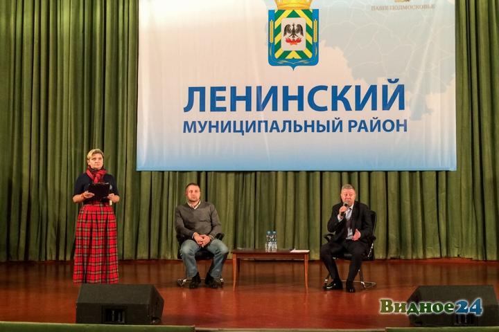 Состоялся второй гражданский форум Ленинского района. Видеозапись фото 12