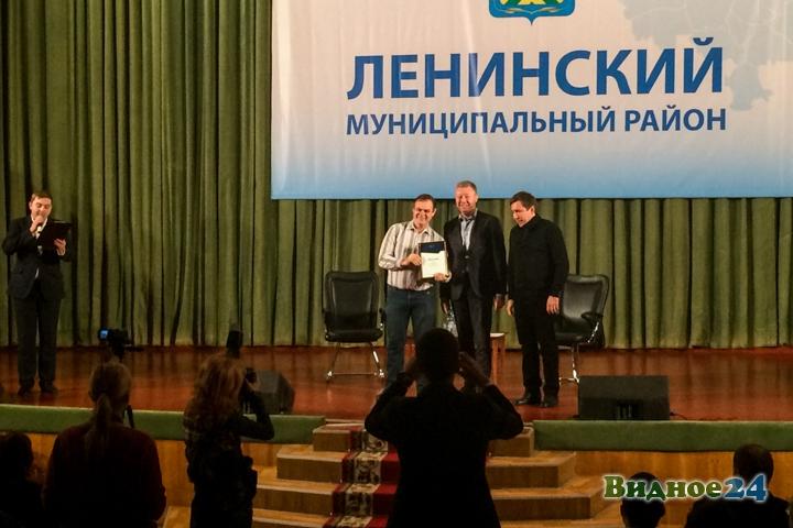 Состоялся второй гражданский форум Ленинского района. Видеозапись фото 16