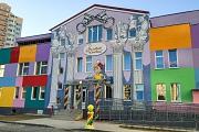 В Видном на улице Фокина официально открылся детский сад с бассейном «Золотой ключик». Фоторепортаж