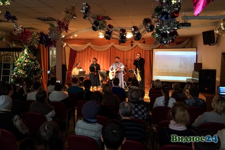 В центральной библиотеке состоялся концерт музыкальной группы Видновского благочиния. Видеозапись фото 2