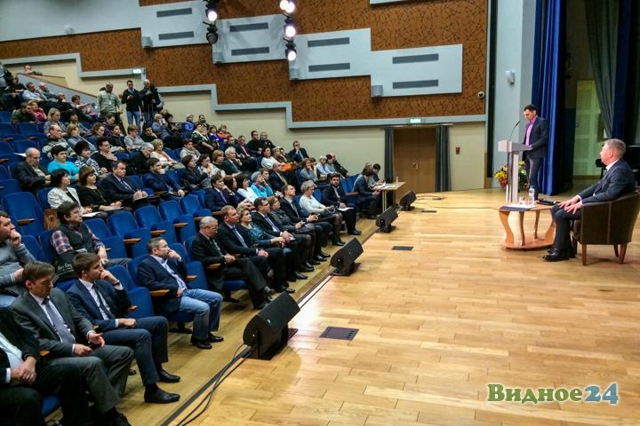 Состоялась вторая встреча-семинар главы Ленинского района Олега Хромова. Видеозапись фото 6