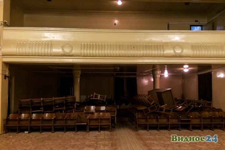 Без проекта реставрации началась реконструкция Дома культуры города Видное. Фоторепортаж фото 55