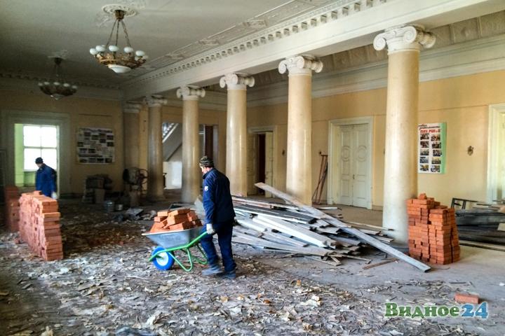 Без проекта реставрации началась реконструкция Дома культуры города Видное. Фоторепортаж фото 16