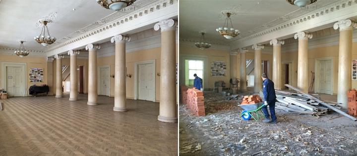 Без проекта реставрации началась реконструкция Дома культуры города Видное. Фоторепортаж фото 6
