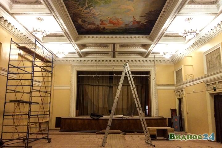 Без проекта реставрации началась реконструкция Дома культуры города Видное. Фоторепортаж фото 15