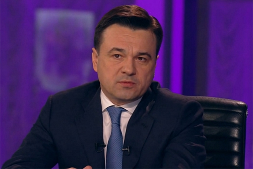 Вопрос строительства 10-й школы города Видное поднимался в прямом эфире с губернатором Подмосковья