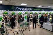 В ТЦ «Курс» после ремонта открылся обновленный супермаркет «Перекресток»