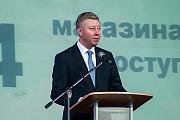 Состоялся первый годовой отчет новой власти Ленинского района. Видео и фото