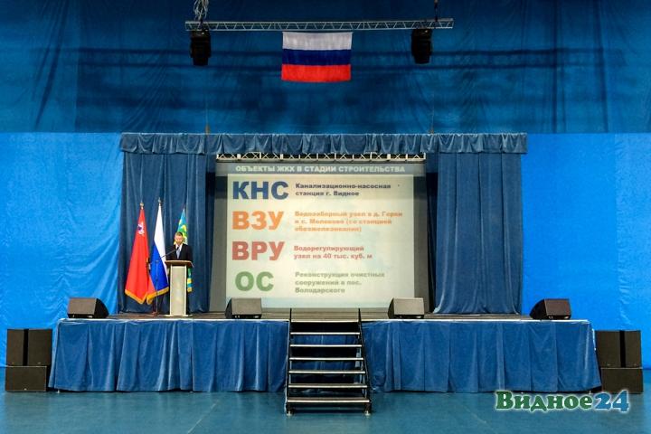 Состоялся первый годовой отчет новой власти Ленинского района. Видео и фото фото 20