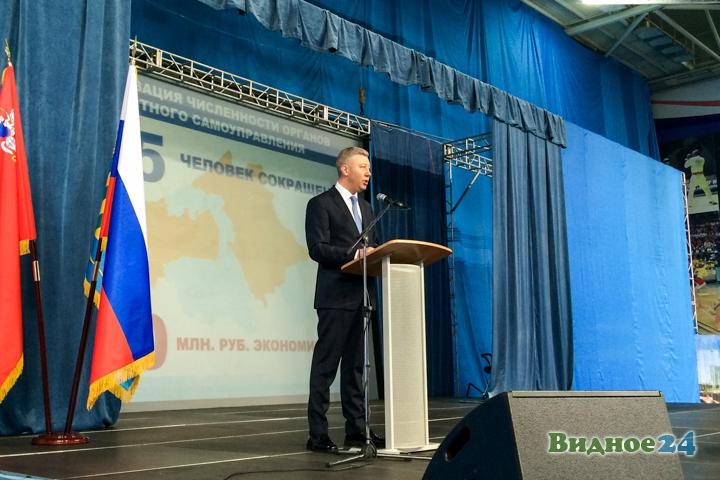 Состоялся первый годовой отчет новой власти Ленинского района. Видео и фото фото 15