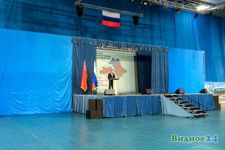 Состоялся первый годовой отчет новой власти Ленинского района. Видео и фото фото 13
