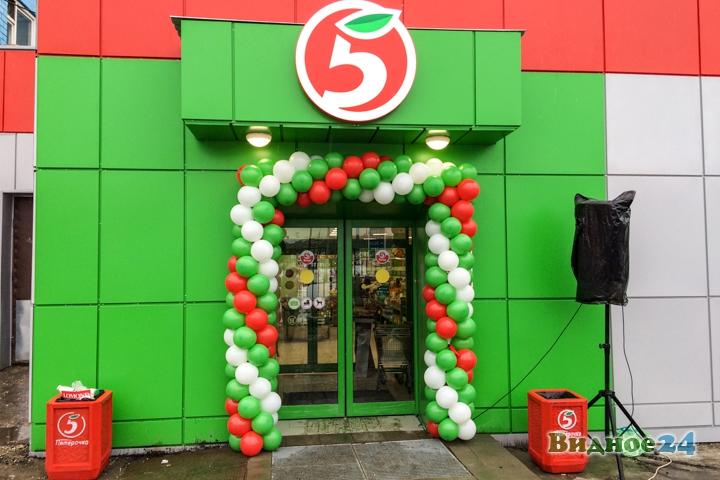 На Березовой улице открылся ещё один супермаркет «Пятерочка» фото 5