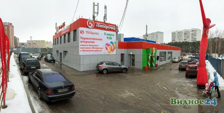На Березовой улице открылся ещё один супермаркет «Пятерочка» фото 3