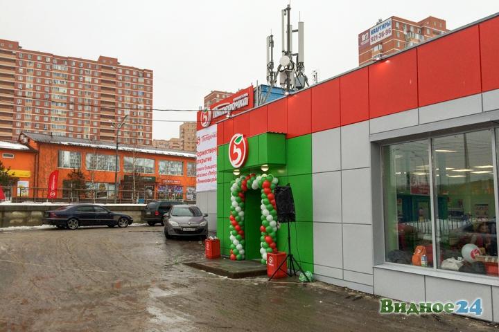 На Березовой улице открылся ещё один супермаркет «Пятерочка» фото 24