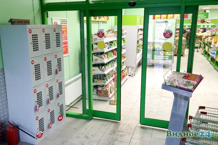 На Березовой улице открылся ещё один супермаркет «Пятерочка» фото 6