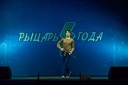 «Рыцарем года 2016» стал Илья Катасонов из 9-й школы города Видное. Фоторепортаж