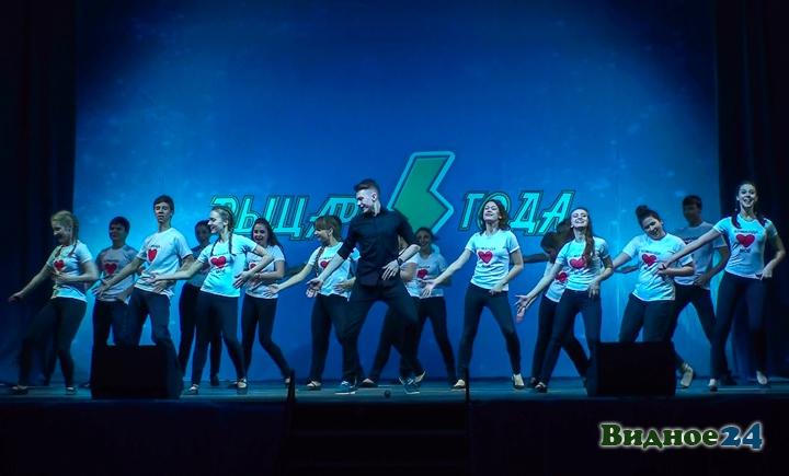 «Рыцарем года 2016» стал Илья Катасонов из 9-й школы города Видное. Фоторепортаж фото 7