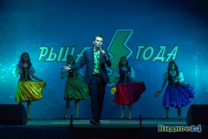«Рыцарем года 2016» стал Илья Катасонов из 9-й школы города Видное. Фоторепортаж фото 71