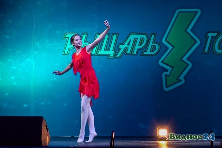 «Рыцарем года 2016» стал Илья Катасонов из 9-й школы города Видное. Фоторепортаж фото 33