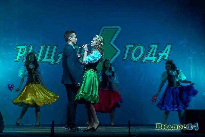 «Рыцарем года 2016» стал Илья Катасонов из 9-й школы города Видное. Фоторепортаж фото 73