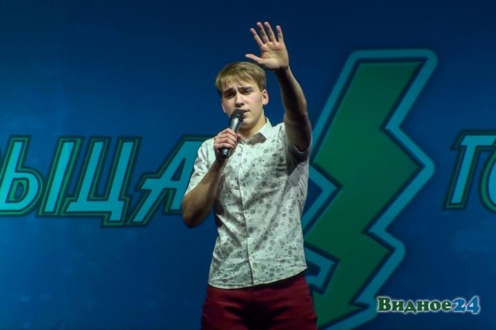 «Рыцарем года 2016» стал Илья Катасонов из 9-й школы города Видное. Фоторепортаж фото 29