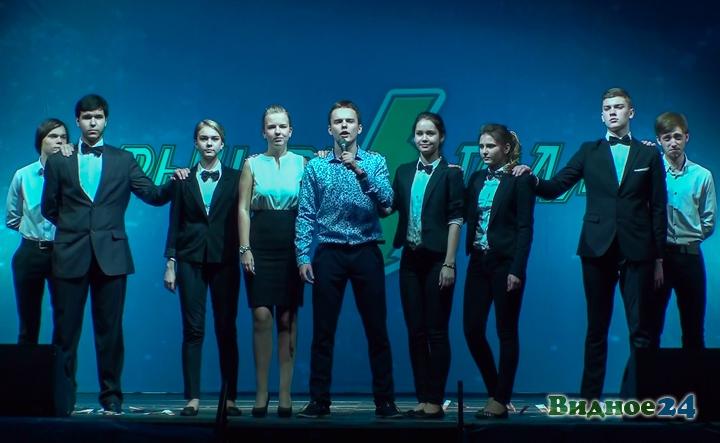 «Рыцарем года 2016» стал Илья Катасонов из 9-й школы города Видное. Фоторепортаж фото 15