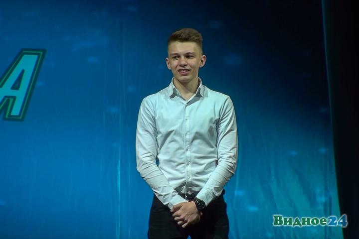 «Рыцарем года 2016» стал Илья Катасонов из 9-й школы города Видное. Фоторепортаж фото 106
