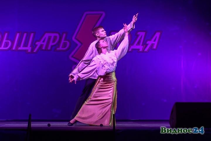 «Рыцарем года 2016» стал Илья Катасонов из 9-й школы города Видное. Фоторепортаж фото 88