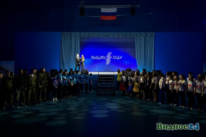 «Рыцарем года 2016» стал Илья Катасонов из 9-й школы города Видное. Фоторепортаж фото 108