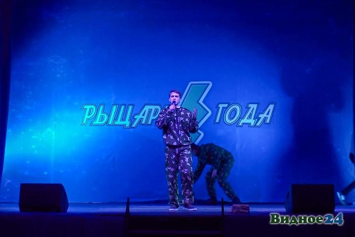 «Рыцарем года 2016» стал Илья Катасонов из 9-й школы города Видное. Фоторепортаж фото 36