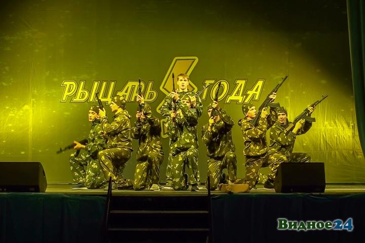 «Рыцарем года 2016» стал Илья Катасонов из 9-й школы города Видное. Фоторепортаж фото 99