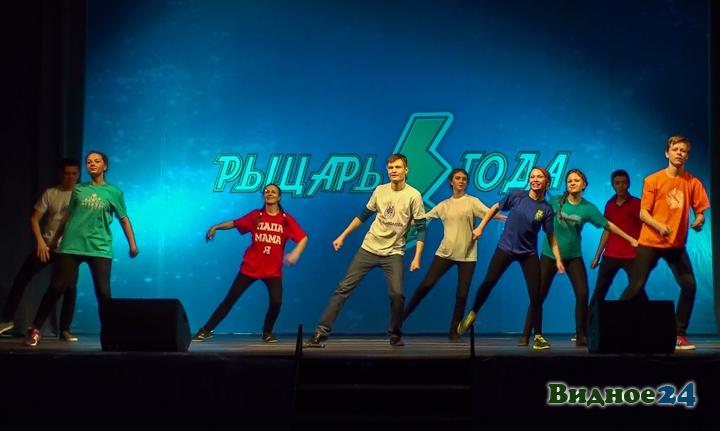 «Рыцарем года 2016» стал Илья Катасонов из 9-й школы города Видное. Фоторепортаж фото 24