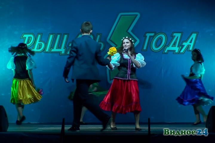 «Рыцарем года 2016» стал Илья Катасонов из 9-й школы города Видное. Фоторепортаж фото 74