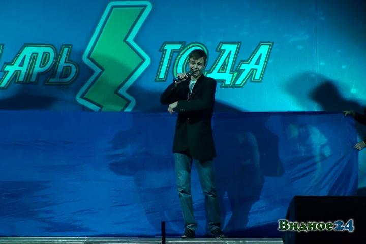 «Рыцарем года 2016» стал Илья Катасонов из 9-й школы города Видное. Фоторепортаж фото 20